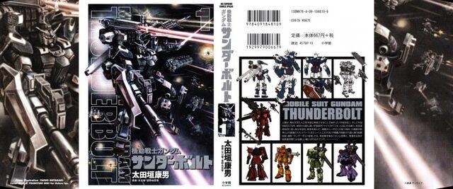 File:Mobile Suit Gundam Thunderbolt Vol.1 cover.jpg