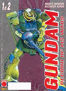 File:GundamrecordofMSwars1.jpg