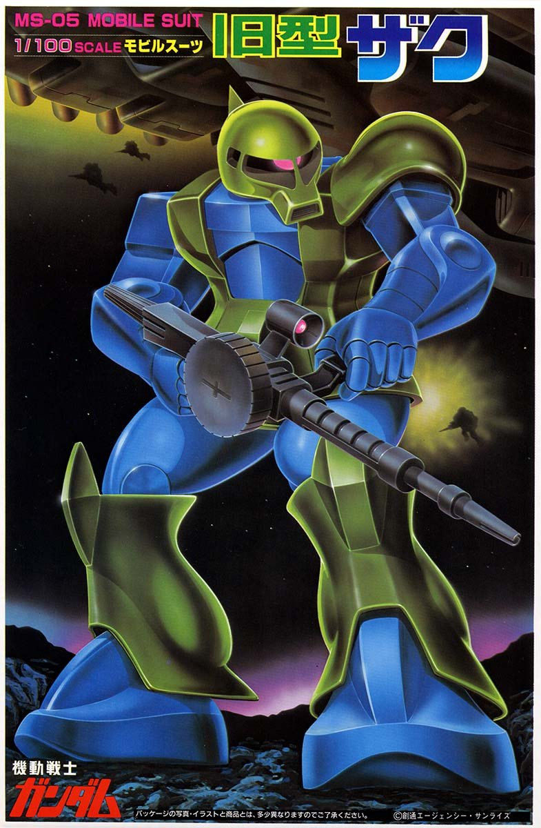 File:Gunpla 1-100 Zaku I box.jpg