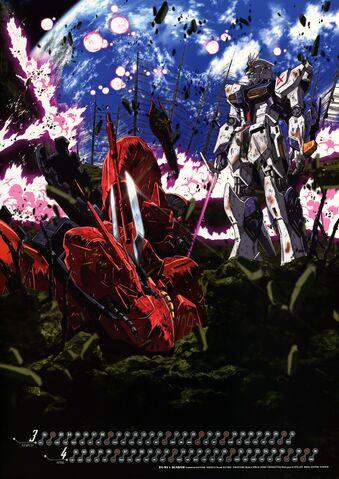 File:Nu Gundam Photo6.jpg