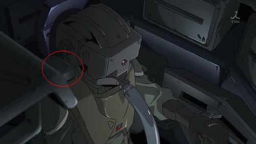 File:Tieren Cockpit 01.jpg