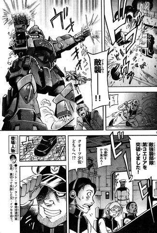 File:After-Jaburo 19.jpg