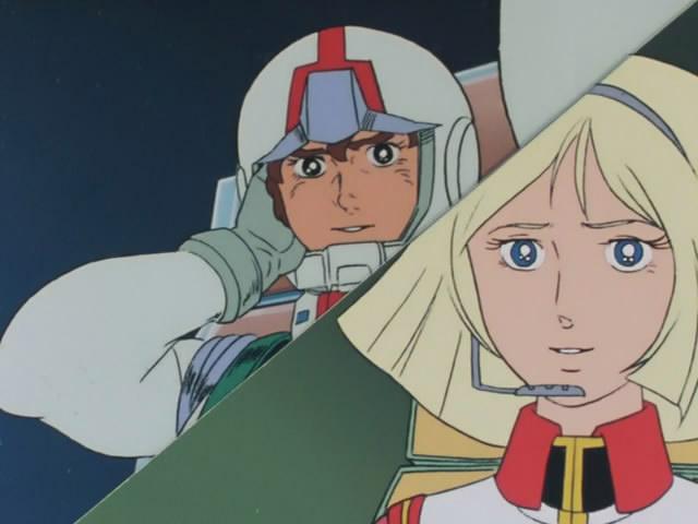 File:Amuro & Sayla.jpg