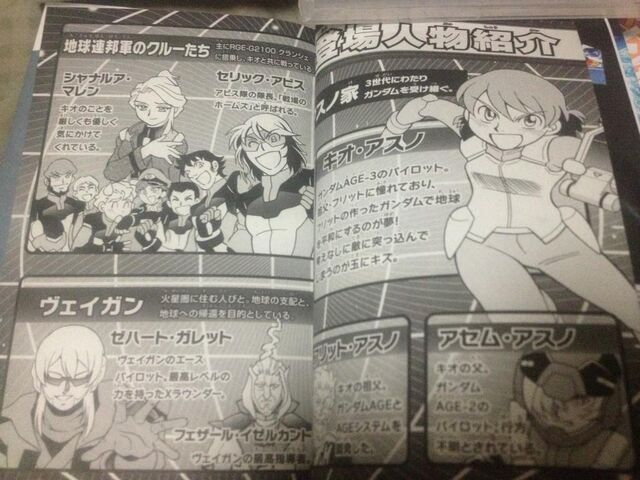File:Climax Hero Characters.jpg large.jpeg