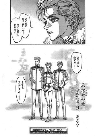 File:Mobile Suit Gundamhunderbolt024.jpg
