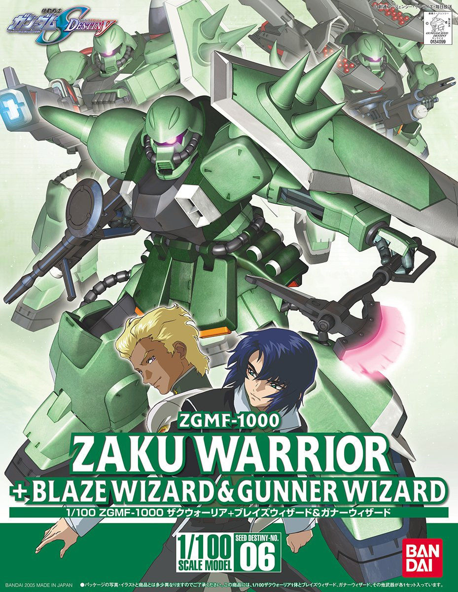 File:1-100 ZAKU Warrior.jpg