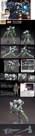 File:Gundam HG IBO Model Kit - Graze Kai.jpg