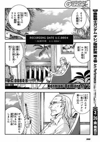 File:Mobile Suit Gundam Koubou no A Baoa Qu6564.jpg