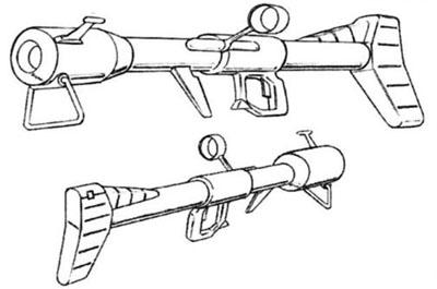 File:Ms-08txs-bazooka.jpg