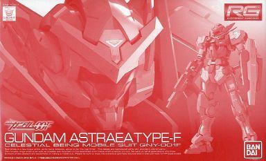 File:RG Gundam Astraea Type F.jpg
