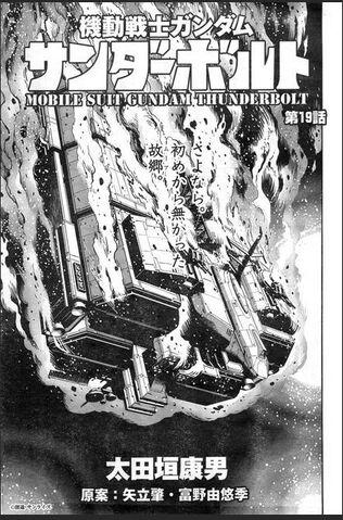 File:Thunderbolt EPISODE 19.JPG