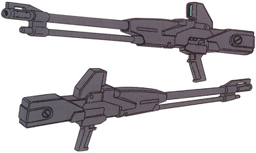 File:Gat-x303-beamrifle.jpg