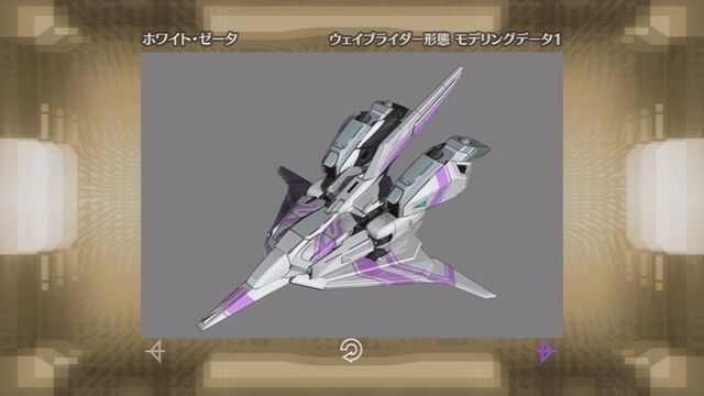 File:White Zeta 06.jpg