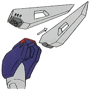 File:Beam Boomerang 1.jpg