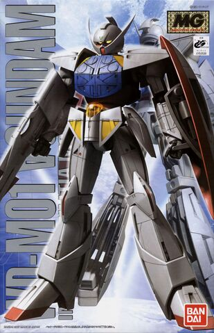 File:MG - SYSTEM ∀-99 (WD-M01) - ∀ Gundam - Boxart.jpg