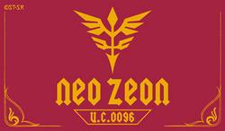 Sleeves-logo