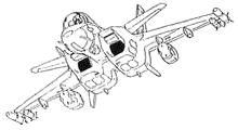 File:Guardplane-estard.jpg