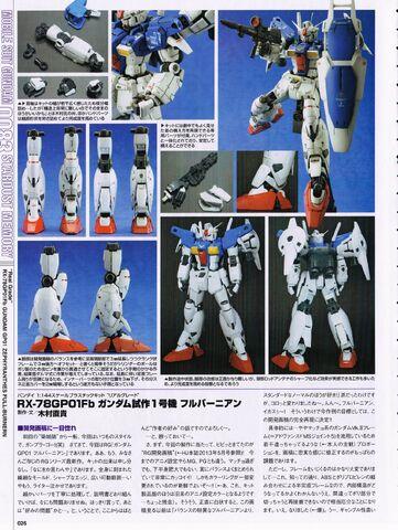 File:Gundam-Zephyranthes-Full -Burnern-026.jpg