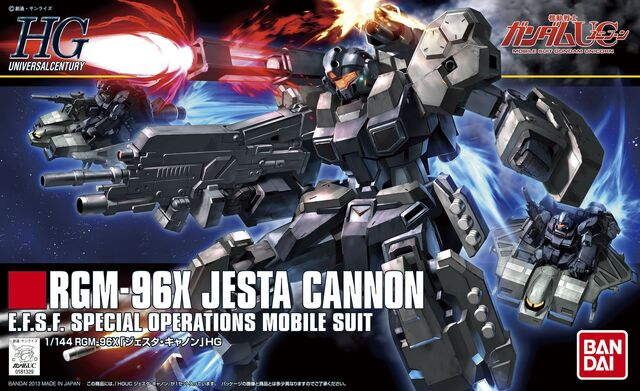 File:HGUC - RGM-96X Jesta Cannon.jpg