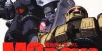 Mobile Suit Gundam - Zeon MS Boys: The War of Independence