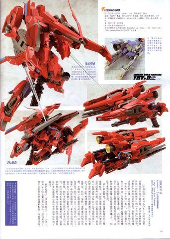 File:Mega Shiki Amazing 02.jpg
