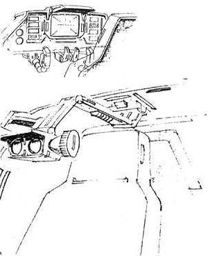 File:Rx-75-4-cockpit.jpg