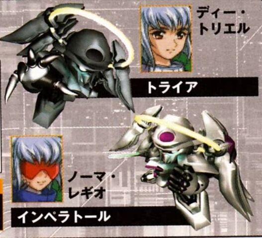 File:Tria Imperator.jpg