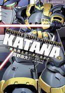 Gundam Katana Vol.7