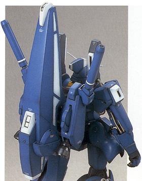 File:HGUC Gundam Mk.V5.jpg