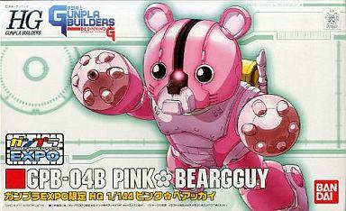 File:HG Pink Beargguy.jpg