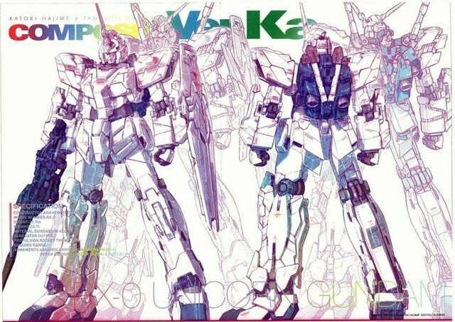 File:RX-0 Unicorn Gundam - GFF Metal Composite.jpg