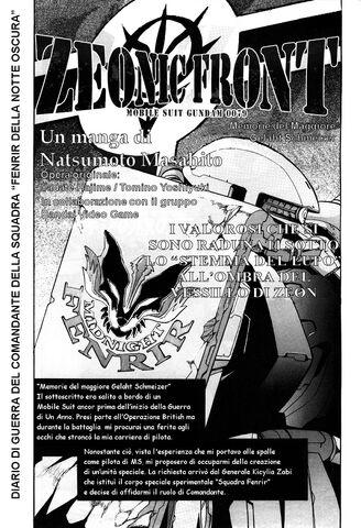 File:Uc scan zeonic-front 00.jpg