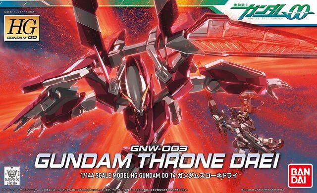 File:Gundam throne drei.jpg