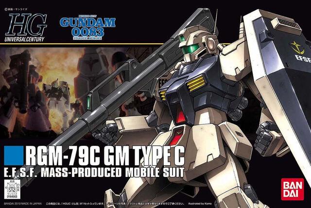 File:Hguc-rgm-79c.jpg