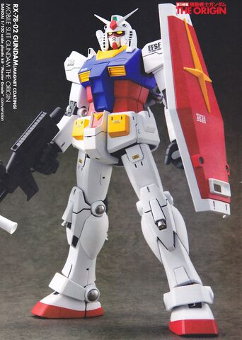 File:MG RX-78-02 Gundam Conversion Kit 1.jpg