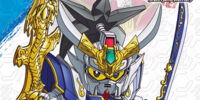 SD Gundam Sangokuden Brave Battle Warriors Model Series