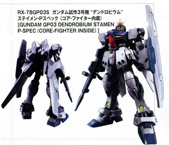 File:Gp03-corefighter.jpg