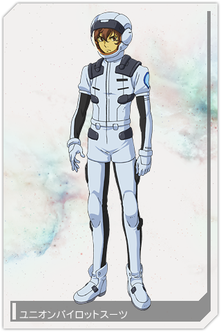 File:Graham - Pilot Suit AD 2307.png