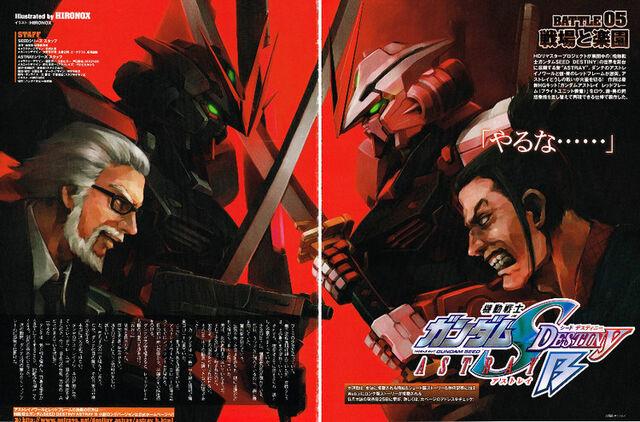 File:SEED Destiny Astray B battle 05.jpg