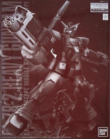 File:MG Heavy Gundam.jpg
