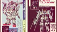 ZZ HG type
