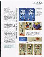 Legendary Gundam reconstruction A