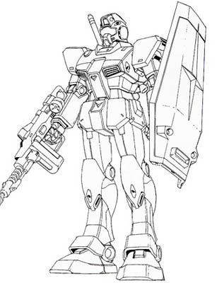 File:RGM-79 GM origin.png