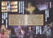 The Origin Story Guide19