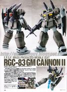 GM Cannon II 2