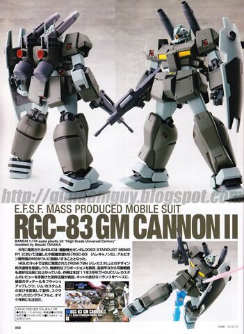 File:GM Cannon II 2.jpg
