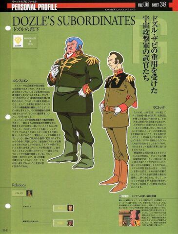 File:GundamOriginDozleSub1.jpg