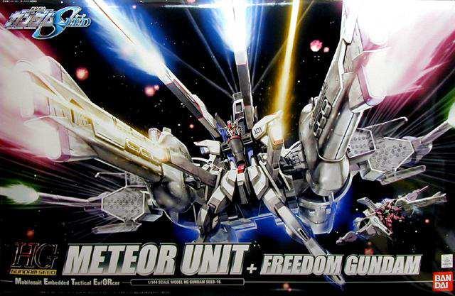 File:Meteor unit+freedom.jpg
