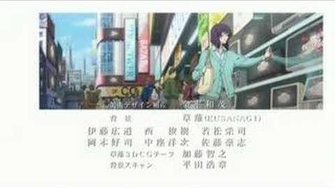 Gundam 00 - 1st Ending
