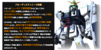 Gundam Blue Destiny Unit 3